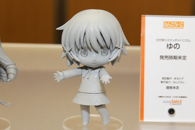 Nendoroid Yuno