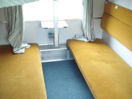 PNR train bed