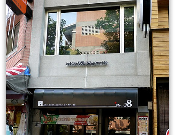 台中 Mr.38 一中店 2