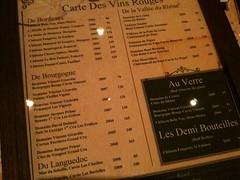 Red wine menu, Brasserie Gavroche, 66 Tras Street, Singapore