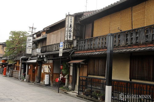 "祇園 Gion""the geisha area"""