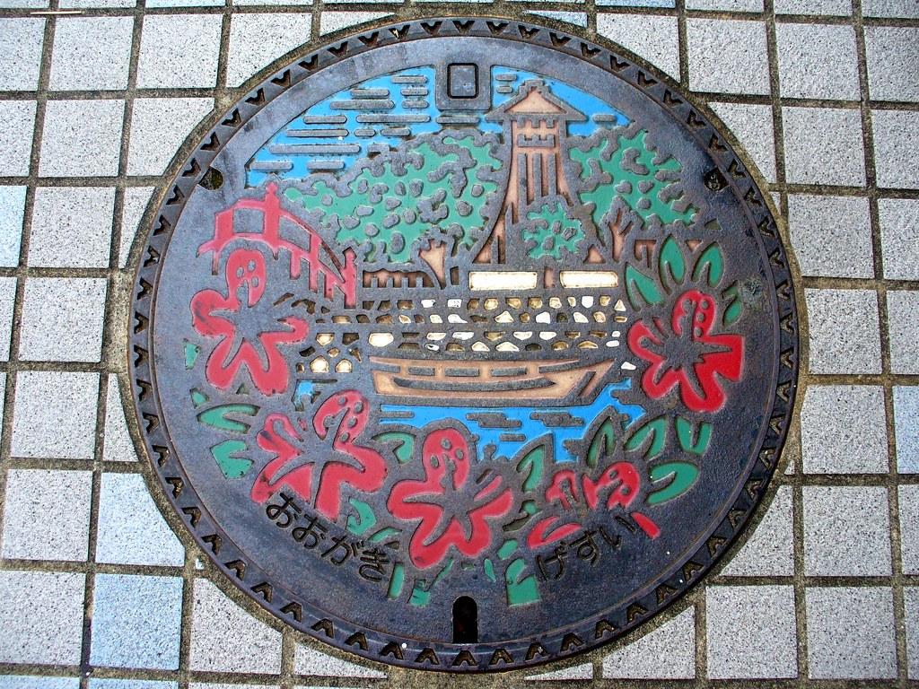Ogaki Gifu manhole cover ??????????????