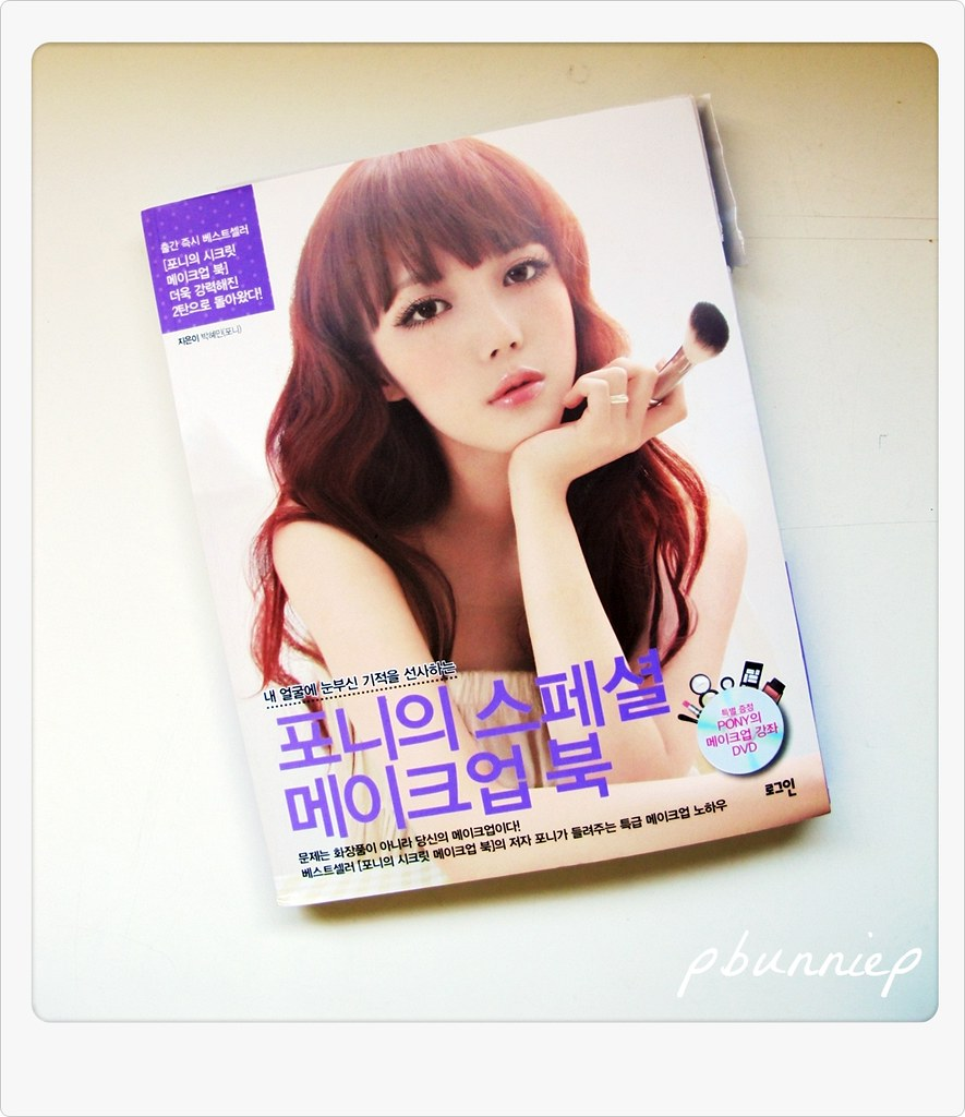 Ulzzang PONY makeup book