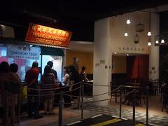 Penang Lim Brothers' Char Koey Teow, Malaysian Food Street, Resorts World Sentosa