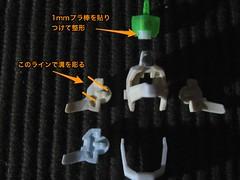 20111227:ジムスナイパー2制作記 #3(旧HGUC ジム改を改修してみる)04