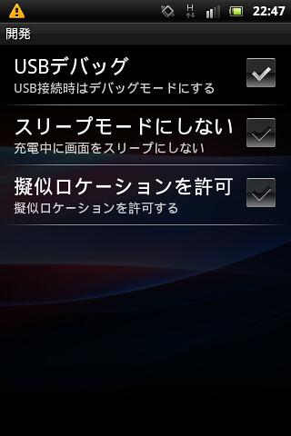 screenshot_2011-12-27_2247