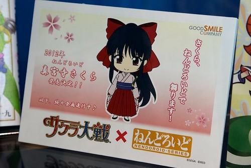 Nendoroid Shinguji Sakura