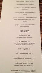 menu from tien ho at batton supper series