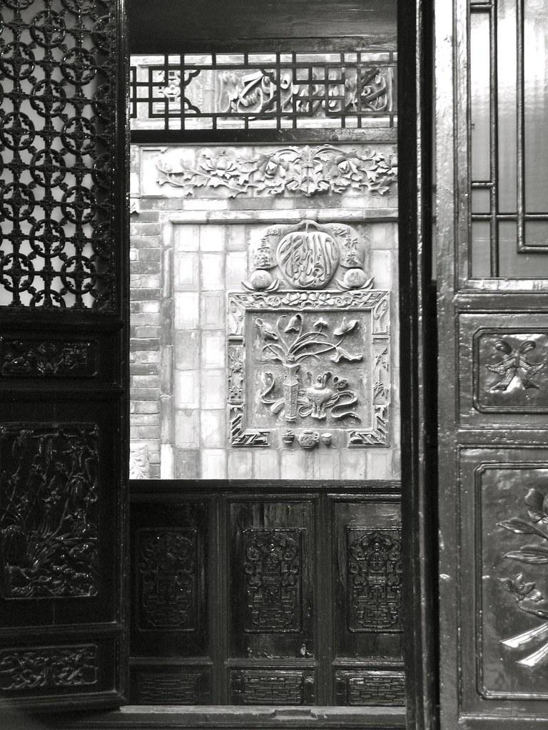 HUAJUEXIANG MOSQUE in XIAN, CHINA