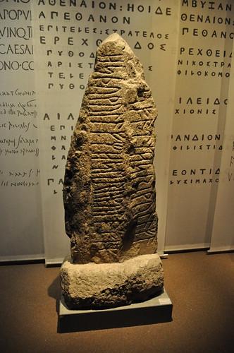 2011.11.10.371 - STOCKHOLM - Historiska museet