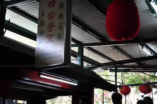 Estero Restaurant