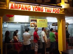 Ampang Yong Tau Foo, Malaysian Food Street, Resorts World Sentosa