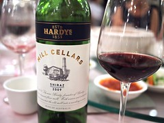 Red wedding wine: Hardys Mill Cellars Shiraz 2009