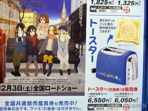 K-on Toaster !