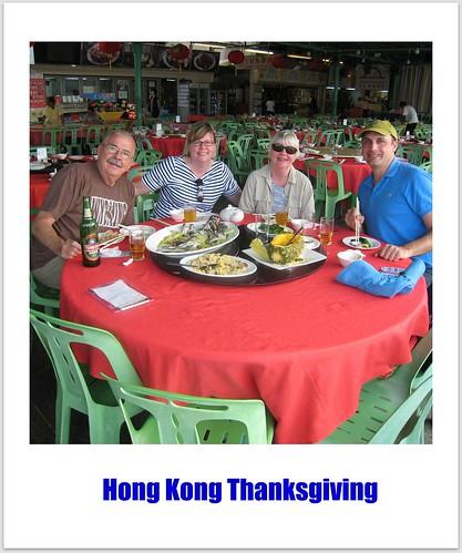 Hong Kong Thanksgiving