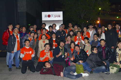 WordCamp Tokyo 2011 Staff