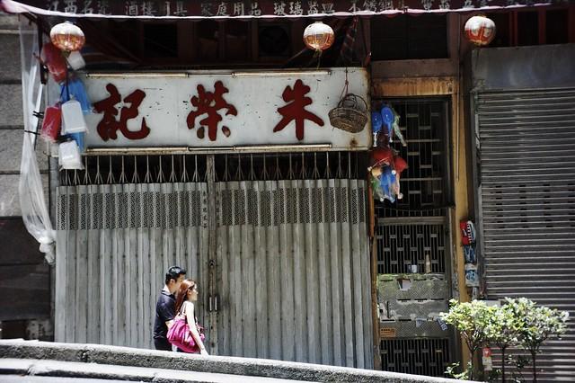 An old shop