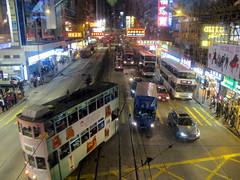 Hong Kong Streetcars