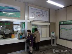 弘前 青森 In Hirosaki