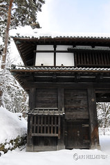 弘前城、青森 Hirosaki Castle