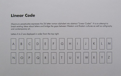 """""""Image Langue: Linear Code"""" by Gen Miyamura, at the ICN gallery"""