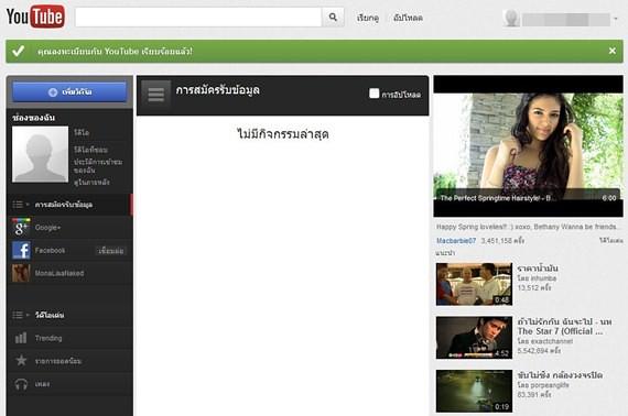 Youtube-001