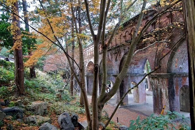 Suirokaku Aqueduct