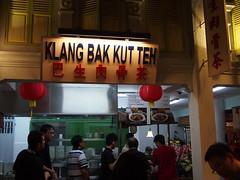 Klang Bak Kut Teh, Malaysian Food Street, Resorts World Sentosa