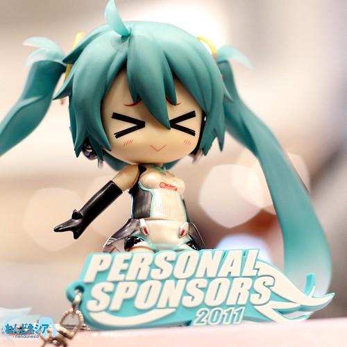 Personal sponsor