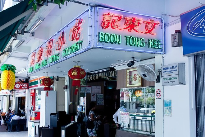Boon Tong Kee chicken rice