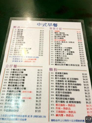 LIDO Hong KOng cafe 0005