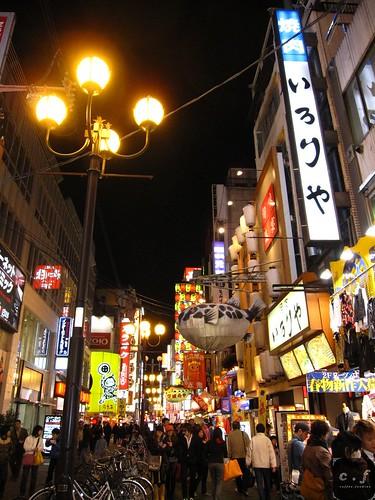 japan Dōtonbori Street 道頓堀  osaka 006