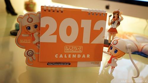 Nendoroid Calendar for 2012