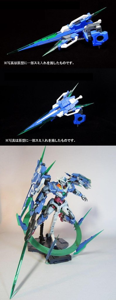 GN Sword IV Full Saber  Quan[T] 1100   BTF Colored Resin Kit  Unboxing