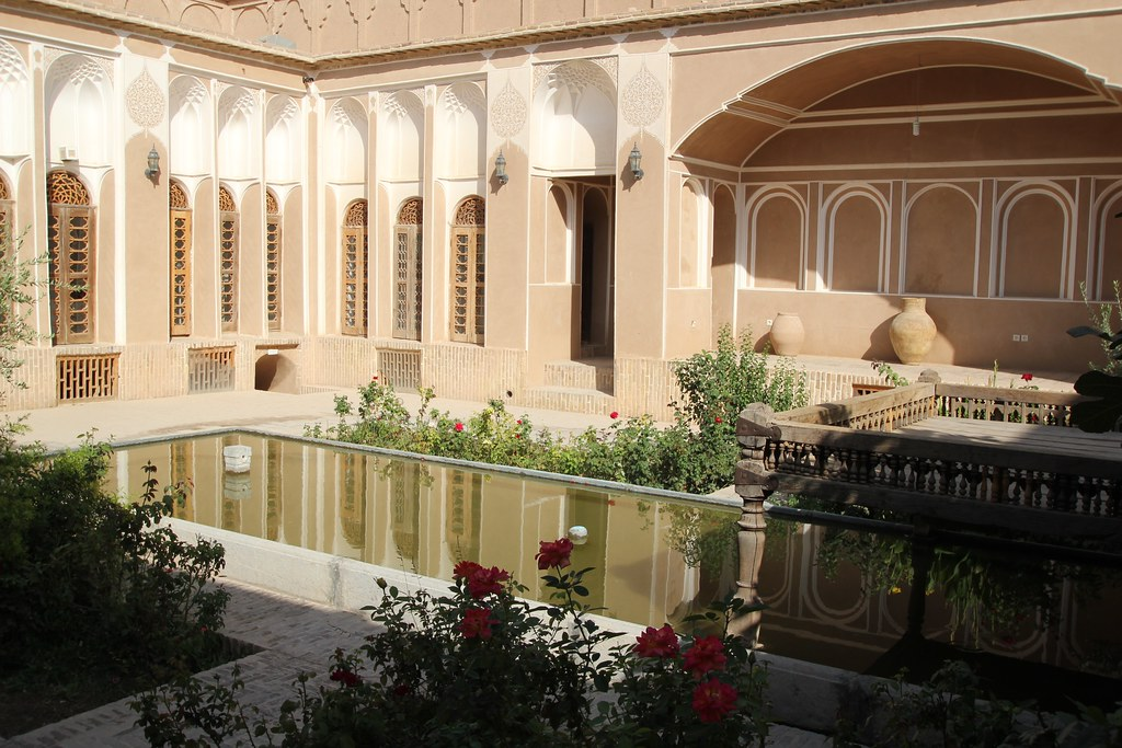 Yazd - Coin and Anthropology Museum