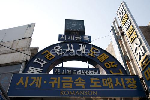 Jongno3ga66web