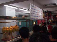 Malacca Chicken Rice Ball, Malaysian Food Street, Resorts World Sentosa