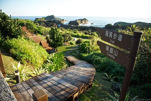 Shitiping, Taiwan 台灣石梯坪