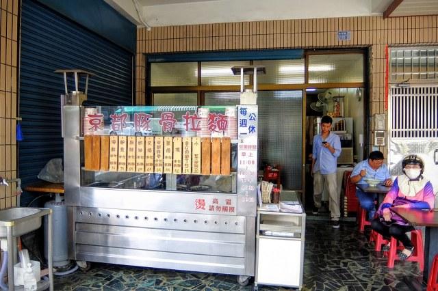 小小店面,用餐時間頗多人的