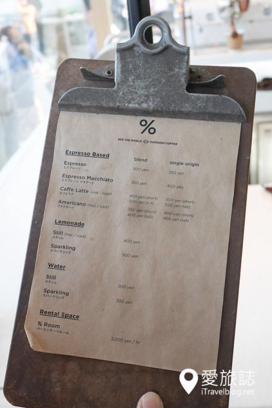 岚山樱花 % Arabica 咖啡店 12