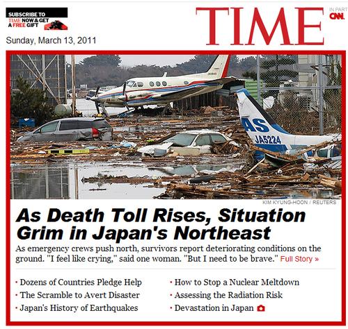 2011年3月 東北地方太平洋沖地震(タイム誌より)