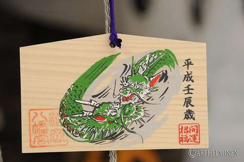 Year of the dragon 2012! my year