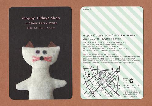 moppy 13days shop DM