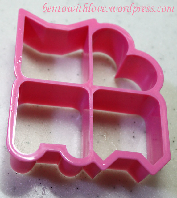 Bread cutter from Daiso