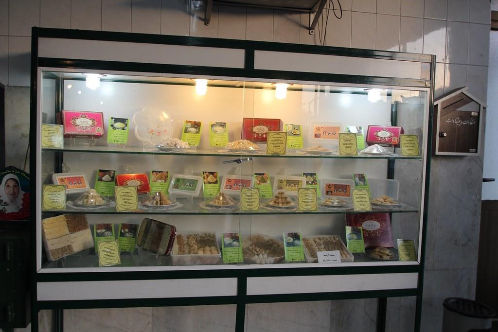Pastries at Haj Khalifeh Rahbar's shop