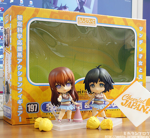 Nendoroid Makise Kurisu and Shiina Mayuri: Cheerful version