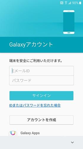 Screenshot_20160512-222919