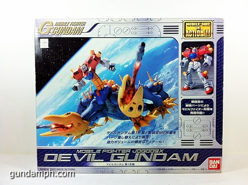 MSIA Devil Gundam First Form Unboxing Review Huge (2)