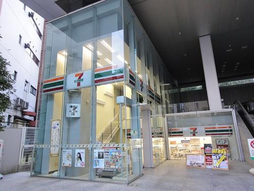 Seven & i Holdings Co., Ltd. Headquarters