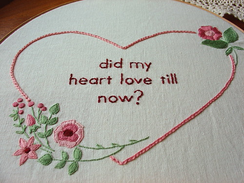 Romeo & Juliet Quote Embroidery Pattern
